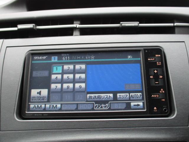 フルセグTVやDVD再生可能です♪ドライブの休憩中も楽しいドライブができますよ♪お問合せはネッツトヨタ湘南・Vテラス相模原・TEL042−766−1411まで!