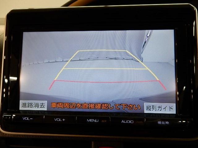 トヨタ ノア ハイブリッドG 3年保証 両側電動スライドドア SDナビ