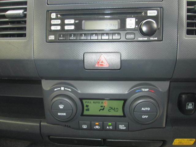 オートエアコンは温度設定が大変便利です。