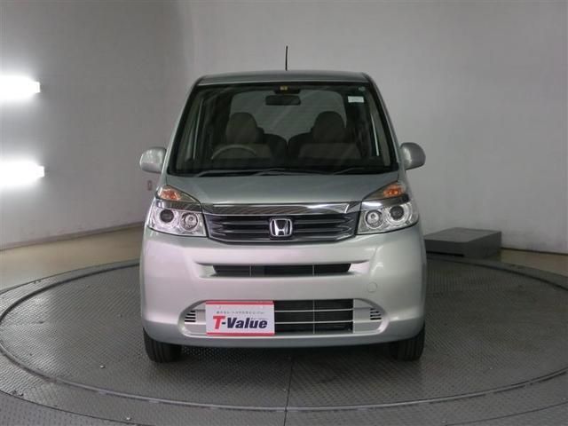 【T−Valueとは?】3つの安心を一つにセット! 1・まるごとクリーニング 2・車両検査証明書 3・ロングラン保証 で安心です
