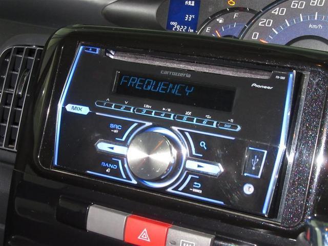 長距離ドライブも、好きな音楽を聴きながら、出かけられます。