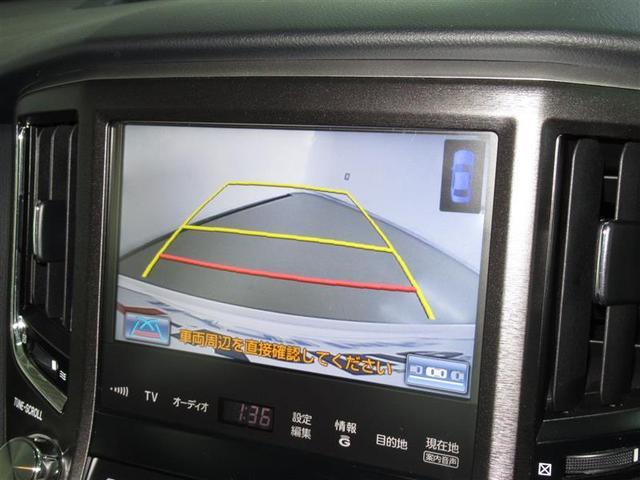 トヨタ クラウンハイブリッド アスリートS タイヤ4本交換 ナビデータ更新