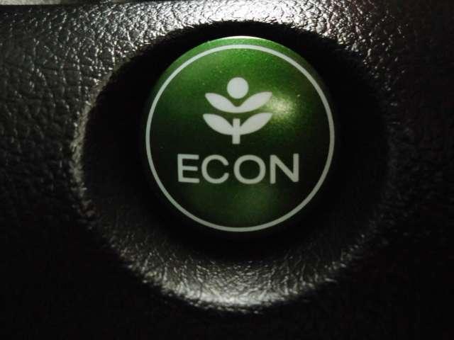 エアコンを省エネモードにするなど、スイッチひとつで証燃費をサポートします。
