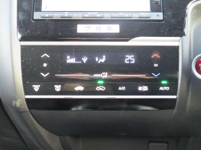 ホンダ フィット 13G・Lパッケージ インターナビ フルセグTV LEDライト