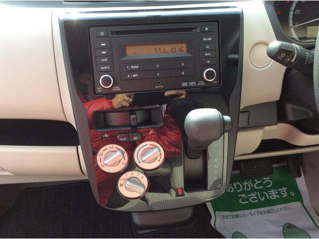 三菱 eKワゴン E キーレスキー CDデッキ