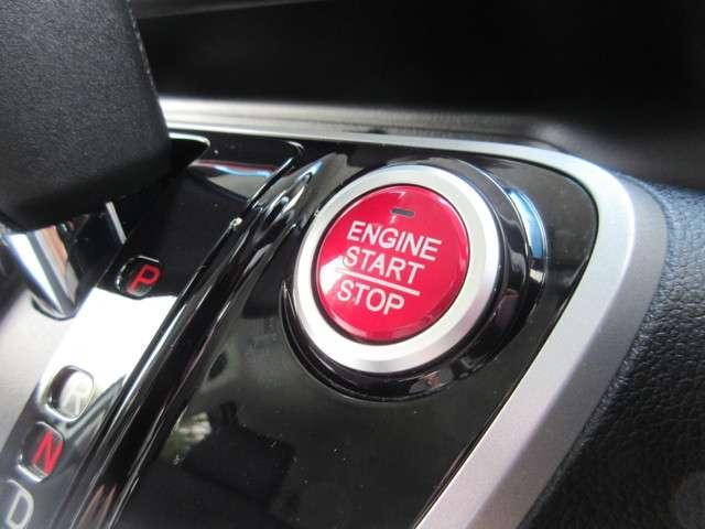 ボタンひとつでエンジンの 『スタート』 『ストップ』 が可能な便利なアイテムです(*^-^*)
