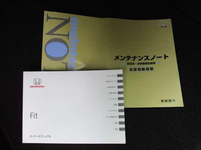 ホンダ フィット 13G ワンオーナー HDDナビ ETC CD