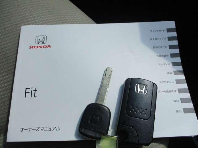 ホンダ フィット 13G・スマートセレクション ETC CD イモビ ワンオーナー