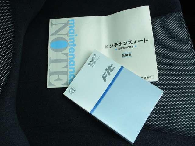 ◆◆◆「取扱説明書」&「メンテナンスノート」◆◆◆です ご購入後のメンテナンスアドバイスも的確に行います!!