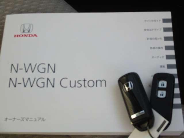 ホンダ N-WGN G・Lパッケージ Mナビ フルセグ ETC Rカメラ
