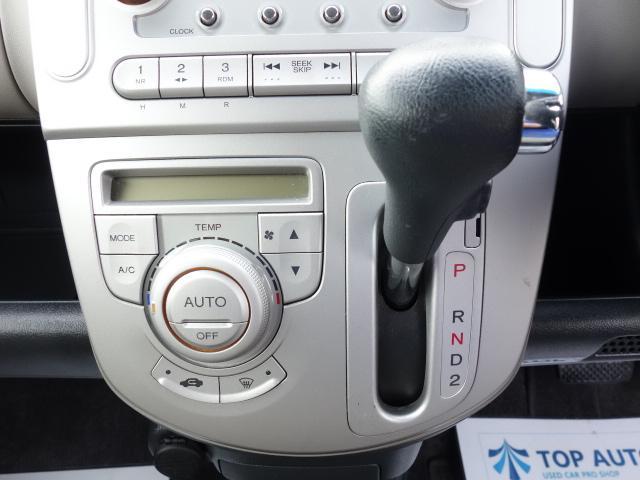 ホンダ ライフ F ワンオーナー CD キーレス ABS 電動格納ミラー