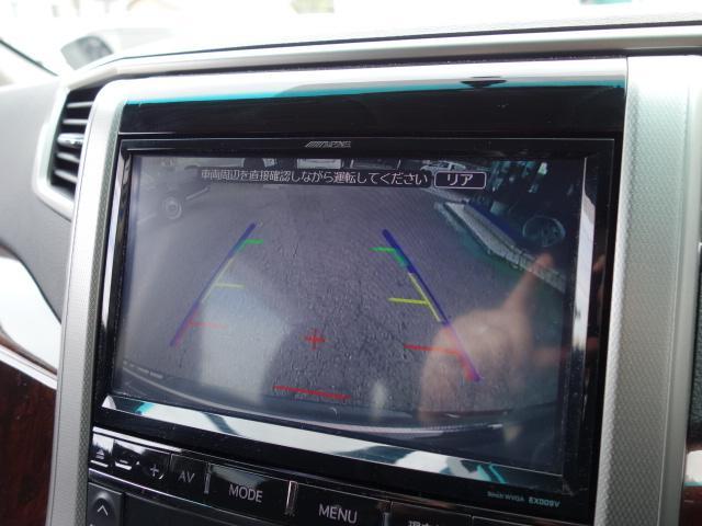 トヨタ アルファード 240S アルパインナビ後席フリップダウンモニター Bカメラ
