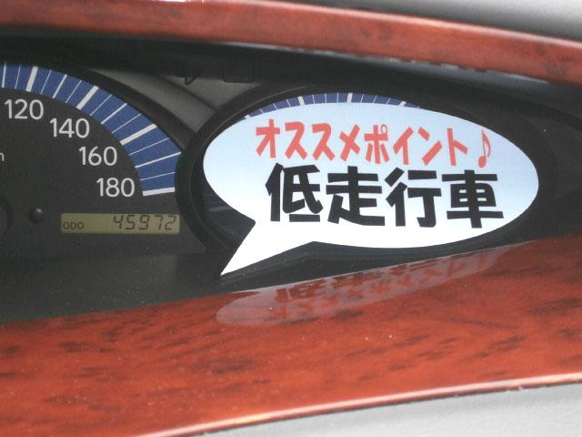 何と言ってもこの車のお勧めポイントはココです!もちろん実走行、実メーターの45972Km!この走行距離なら1台を長く使いたいお客様も日常の走行が多めのお客様でも安心してお使いいただけます!