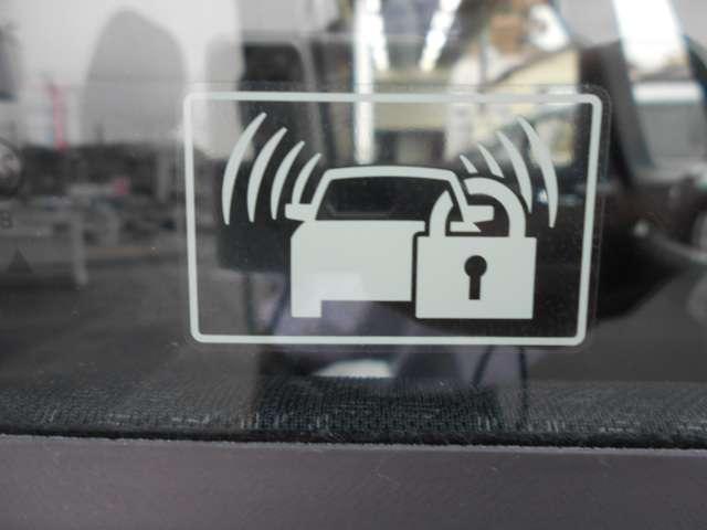 盗難防止装置付きですので安心です!