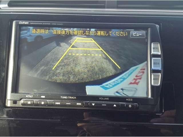 ホンダ シャトル ハイブリッドZ 衝突軽減ブレーキ