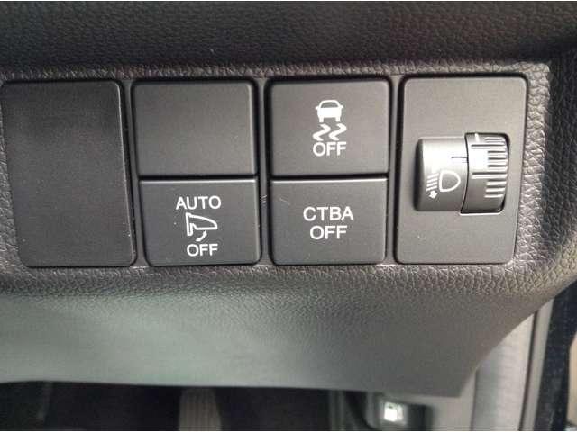 ホンダ フィット 13G・Fパッケージ コンフォートエディション 衝突軽減ブレーキ