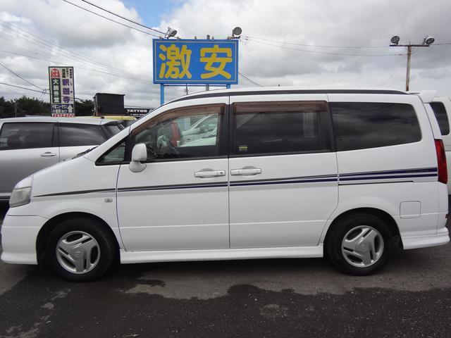 はじめましてアスク勝田台店です。こちらの車両は車検付きで即納車可能です♪全国どこでも納車致しますので遠方の方もお気軽に連絡下さい♪見積もり無料、他社さんに負けない値段設定でお待ちしております!