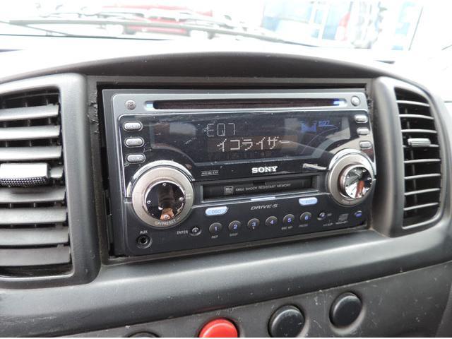 CD・MDオーディオ付きです♪  カーナビの取り付け等も出来ますので、お気軽にご相談下さい。  お得で嬉しい車検付き!! 平成29年7月22日まで♪ すぐにお乗り頂けますよ~