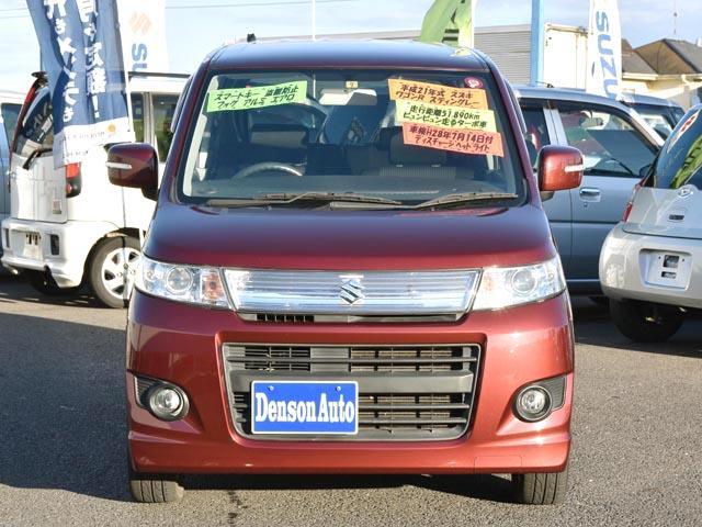 デンソンオートは2店舗合わせると、常時120台ほど在庫をご用意しております!きっと欲しかった車が見つかるはず!?