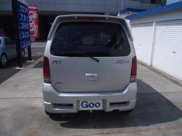 当店のGoo専用フリーダイヤルになっております ⇒ 0066−9702−4821