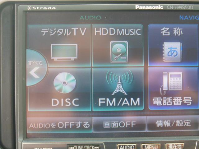 HDDに音楽を保存していつでも好きな音楽を楽しめます。