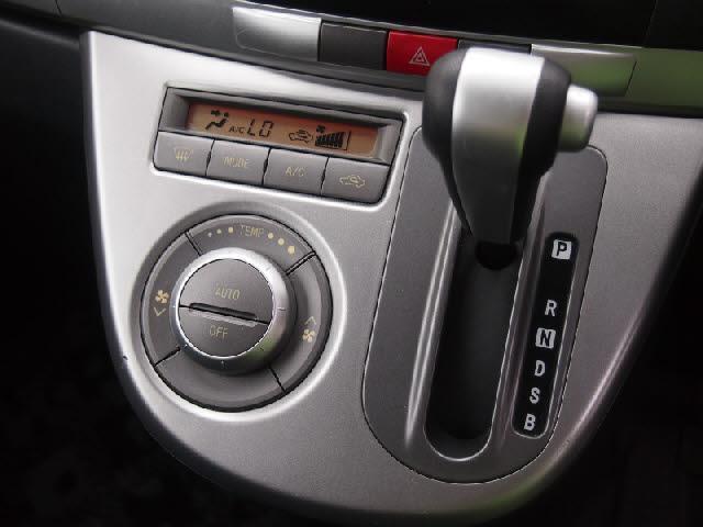 『オートエアコン』室内を快適な状態にしてくれます!!ボタン操作も簡単なのでストレスいらず☆!!