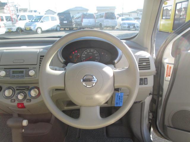 高速道路のインターチェンジも楽々通過♪便利なETCでスムーズなドライブをお楽しみください!