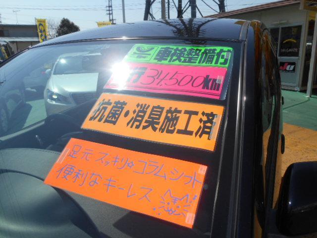 車検整備付き☆2年丸々乗れちゃうのでお得ですよ♪♪もちろん車検費用は総額に含まれております(^^)/
