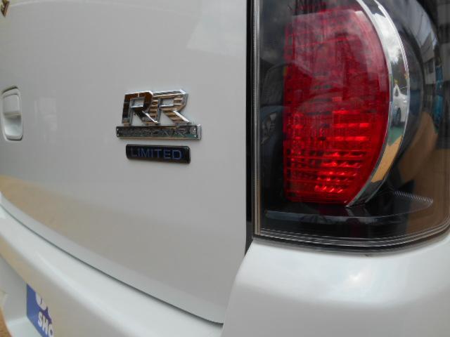 日本自動車鑑定協会JAAAによる、安心のGoo鑑定付きのお車を取り揃えております!