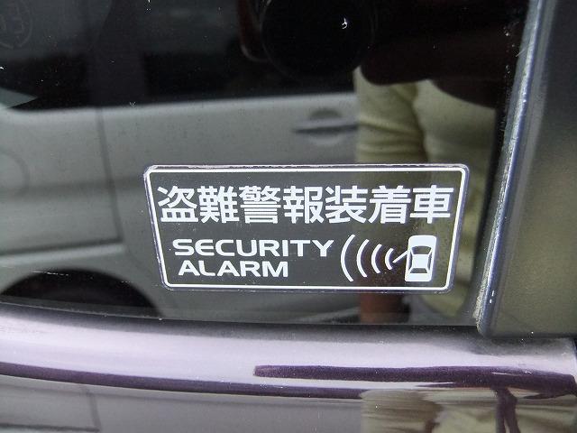 セキュリティーアラームのステッカーです♪純正セキュリティー搭載なので盗難、イタズラからワゴンRを守ってくれます♪安心安全ですね★