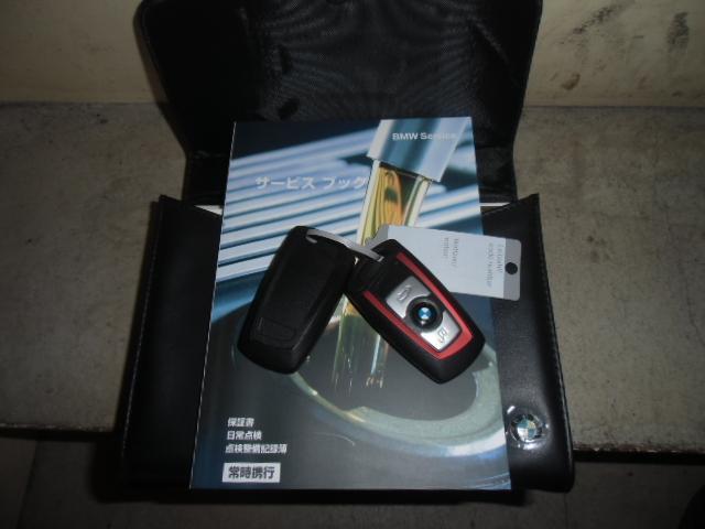 BMW BMW 320iツーリング スポーツ 1オナ純正ナビETC