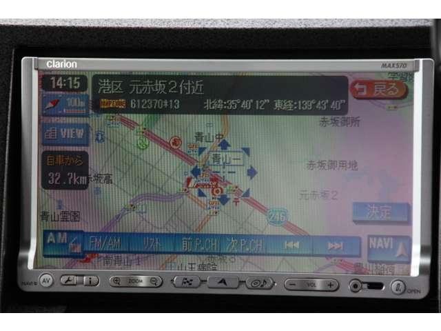 【ナビゲーション】クラリオンHDDナビ MAX570 装備!