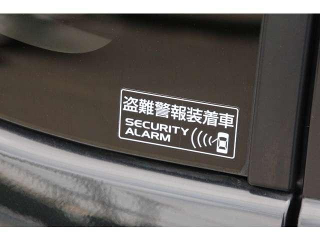 【盗難防止装置】セキュリティー対策もOK、盗難防止装置イモビライザー&セキュリティアラーム装備!車両保険もお安くなります!