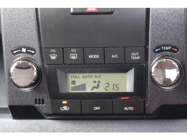 【フルオート・エアコン】お好みの温度にセットしておくだけで、風量や冷暖房を自動でコントロール!常に快適なドライブをお約束します!