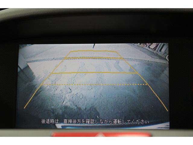 バックカメラも搭載で駐車も楽々!