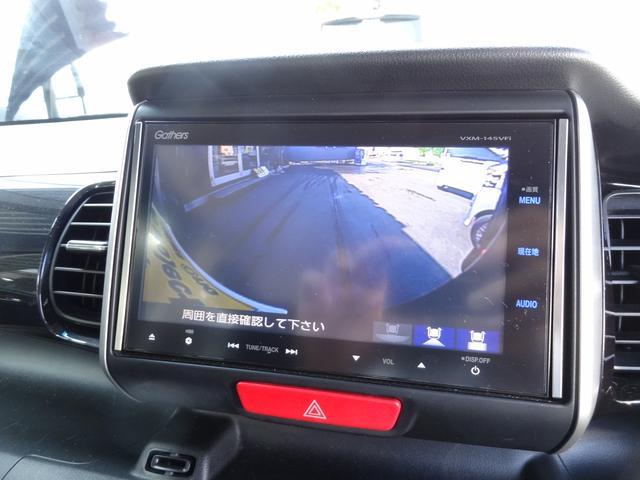 ホンダ N BOX+カスタム G・Aパッケージ インターナビ 両側パワースライドドア