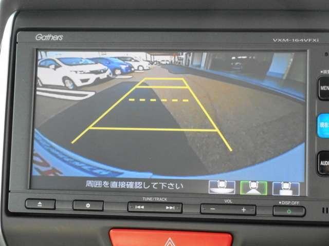 ホンダ N BOX G・Lパッケージ ナビ リヤカメラ