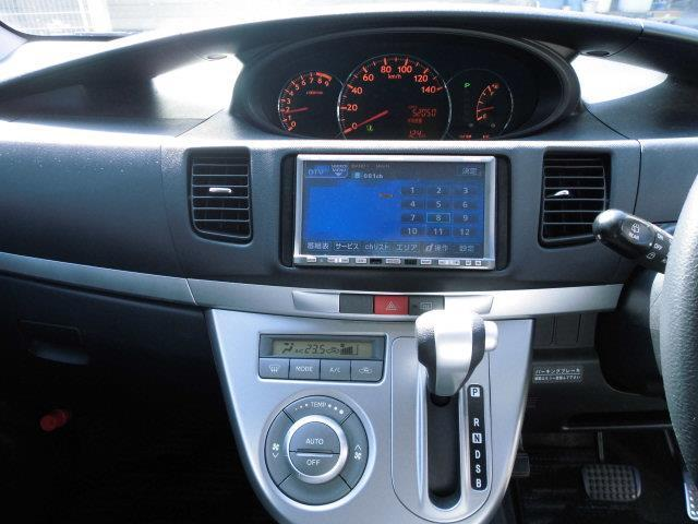 ☆ナビゲーション付きで快適なドライブを楽しんで頂けます!!もちろんテレビも視聴可能☆