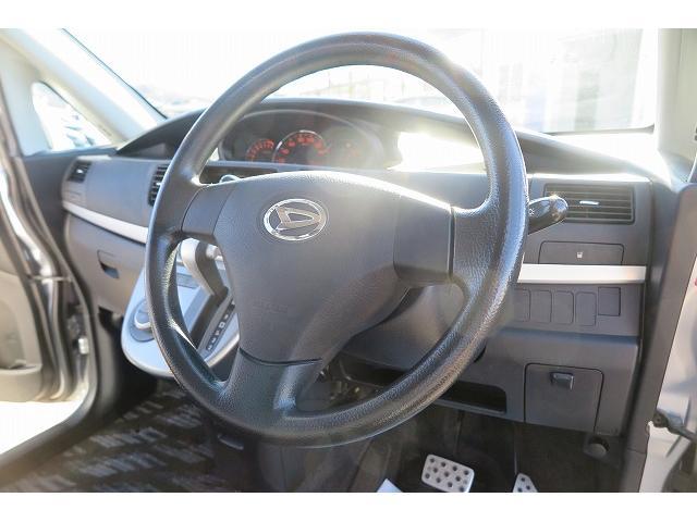 購入した車にオプションをつけた場合分割払いはどうなるの? 購入時に限り、ナビ・オーディオ・次回車検代も含め分割払いが可能となっております。ご相談下さい♪0066−9706−986802
