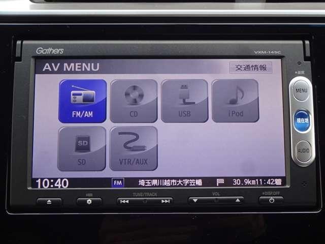 ホンダ フィット 13G・Fパッケージ 5STARSセレクション