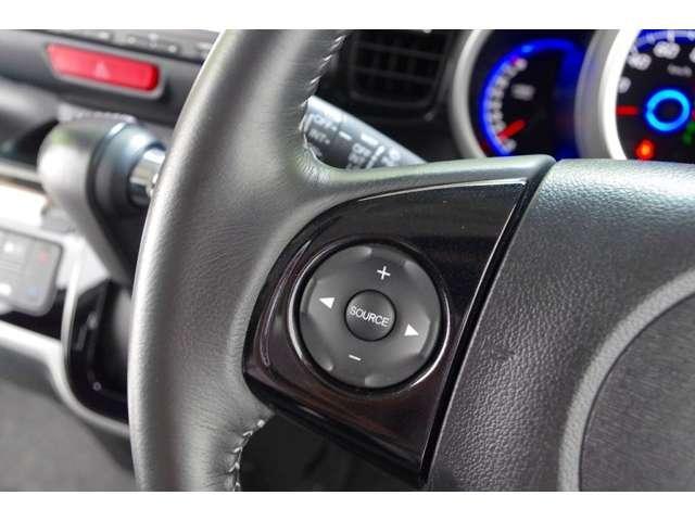ハンドルから手を離さずオーディオの操作ができるリモートコントロールスイッチです