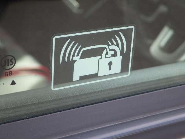 セキュリティー対策もOK、盗難防止装置イモビライザー&セキュリティアラーム装備!車両保険もお安くなります!