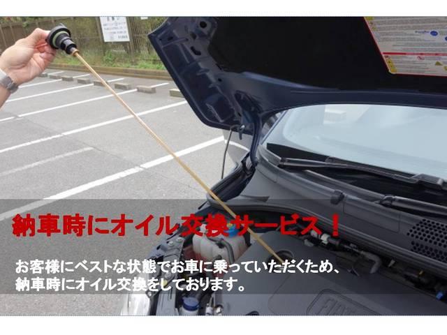 程度良好のライフが入庫しました!車両詳細は無料ダイヤル【0066−9708−403102】までどうぞ!!
