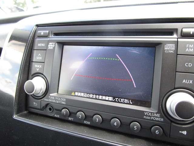 オーディオシステムにもバックカメラが連動しておりますので駐車時の確認も楽に行えます☆