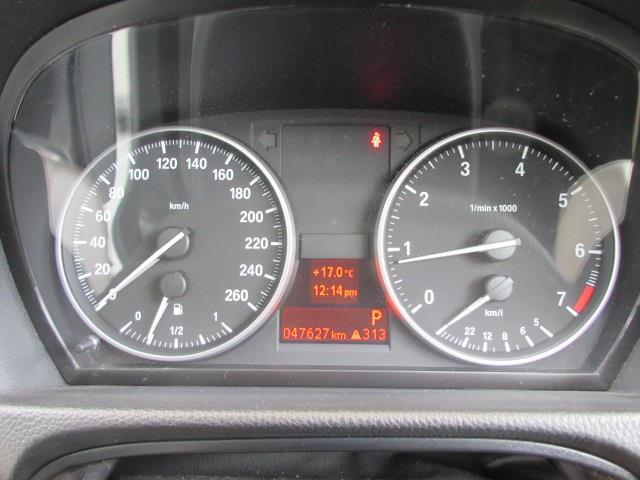 BMW BMW 320iツーリング Mスポーツ サンルーフ ワンオーナー