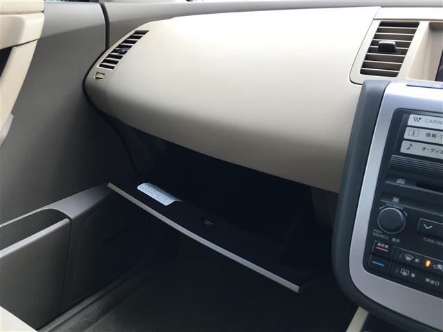 日産 ムラーノ 250XL