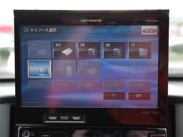 ホンダ オデッセイ M エアロパッケージ HDDナビ ワンセグ DVD ETC