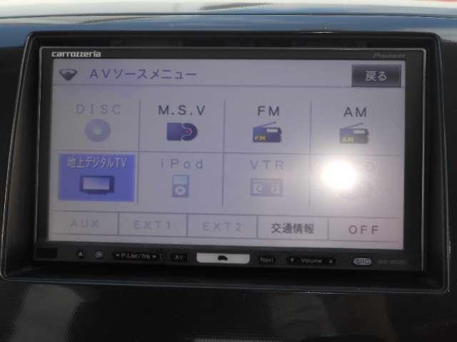 CD/ラジオ/フルセグTV機能が使えるので待ち時間やドライブ中も楽しんで頂けます☆