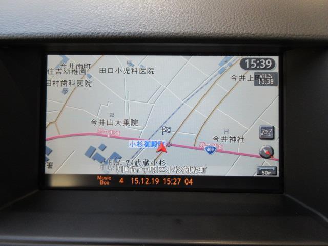 日産 ティーダ 15S +navi HDD