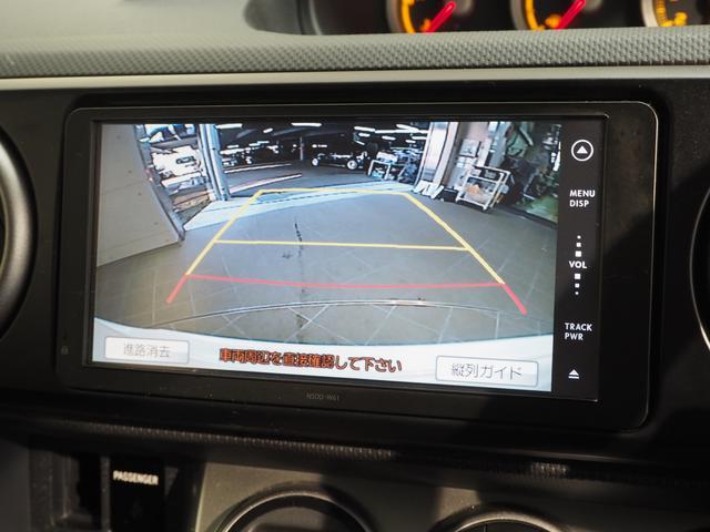 トヨタ カローラルミオン 1.5G メモリーナビ バックモニター ETC ワンセグTV